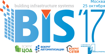 Tibbo Systems will Become an Official Partner of BIT 2017 International Forum