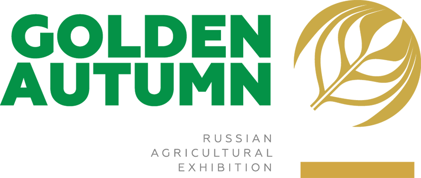 Tibbo will join the Golden Autumn Agricultural Exhibition 2017