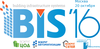 Tibbo Systems at BIS