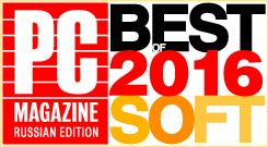 AggreGate is the one of the Best Software of 2016 by the PC Magazine.